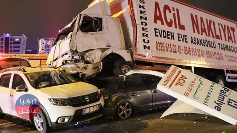 مجـ زرة سيارات في إسكندرون بولاية هاتاي تسببها شاحنة وتوقع اصابات (فيديو)