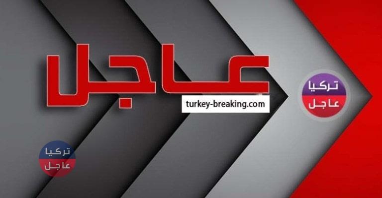عاجل انخفاض جديد في سعر صرف الليرة السورية اليوم الجمعة في دمشق وإدلب.