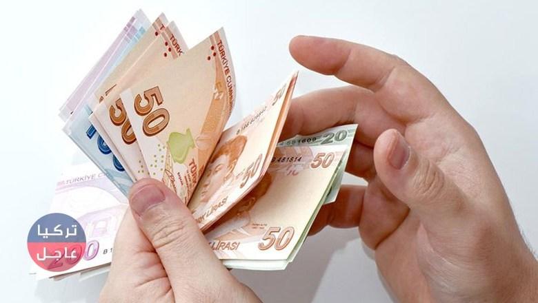 عاجل سعر صرف الليرة التركية مقابل العملات اليوم السبت 21/9/2019م.
