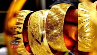 عاجل جاءت أسعار الذهب في تركيا اليوم الأحد 22/9/2019م