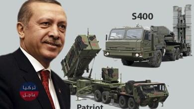 بعد شرائه منظومة اس 400 الروسية أردوغان يكشف عن نيته شراء منظومة باتريوت الأمريكية