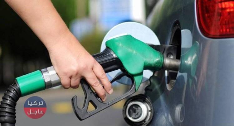 Photo of انخفاض أسعار البنزين في تركيا