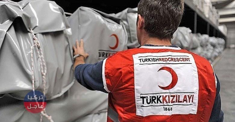 Photo of الهلال الأحمر التركي يعلن عن فرص عمل للسوريين والأجانب وهذه الشروط