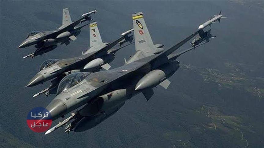سلاح الجو التركي يوجه ضربة موجعة لـ منظمة الـ بي كا كا الإرهابية