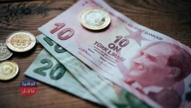 Photo of سعر صرف الليرة التركية مقابل الدولار والريال السعودي وباقي العملات اليوم الخميس