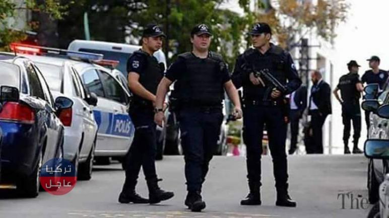 مقتل ثلاثة سوريين في ولاية مرسين جنوب غربي تركيا .. إليكم التفاصيل