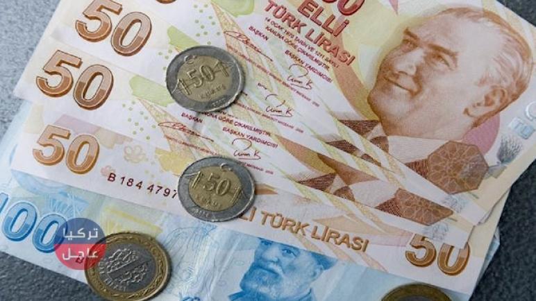 عاجل سعر صرف الليرة التركية اليوم الأربعاء 13/11/2019 وإليكم النشرة.