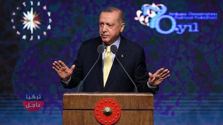 """أردوغان يعلن القبض على زوجة زعيم تنظيم """"داعش"""" أبو بكر البغدادي"""