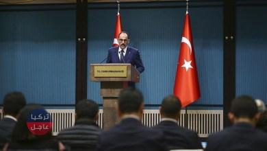 Photo of الرئاسة التركية : عند توافر ثلاث شروط سنعيد السوريين الى سوريا