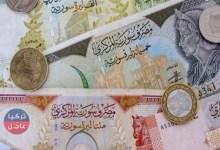 Photo of عاجل سعر صرف الليرة السورية مع نهـ.ـاية اليوم الخميس ٥/١٢/٢٠١٩