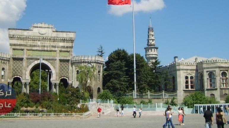 بدء التسجيل على المنحة التركية للعام 2020 (رابط التسجيل)