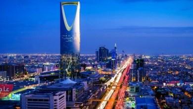 Photo of بعد فتح التجنيس في السعودية.. ماهي شروط الحصول على الجنسية السعودية