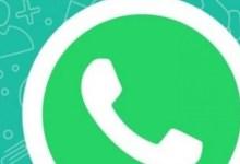 Photo of بقي ٢٢ يوم على توقف الوتس اب WhatsApp في هواتفكم