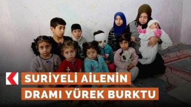 Photo of عائلة سورية في باطمان تشغل وسائل الإعلام التركية .. إليكم التفاصيل