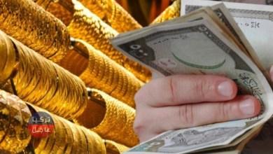 Photo of عاجل ارتفاع أسعار الذهب في سوريا مع نهاية اليوم الإثنين 09/12/2019م