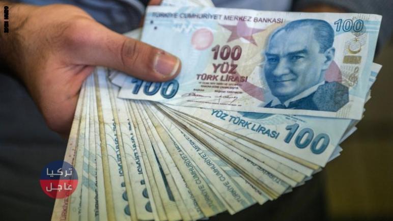 عاجل سعر صرف الليرة التركية مقابل الدولار وبقية العملات اليوم الثلاثاء 03/12/2019م