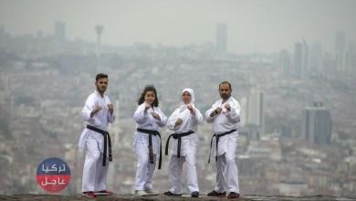Photo of عائلة الكاراتيه في أنقرة (صور) تعرف عليها