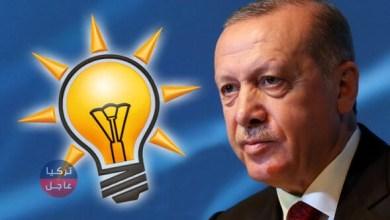 Photo of الحزب التركي الحاكم يعلن فصل نائبة عن ولاية قيصري والسبب السوريين .. إليكم التفاصيل