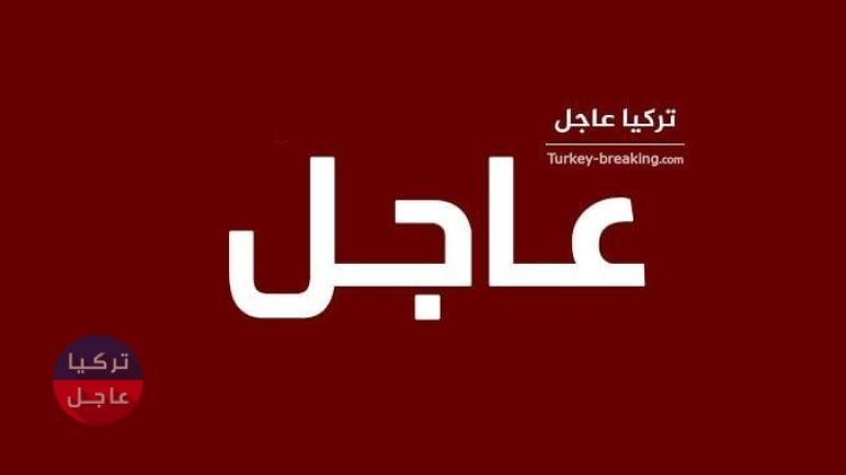 عاجل: نزيف يتعرض له وزير الداخلية التركي أثناء لقاء مباشر (شاهد بالفيديو)