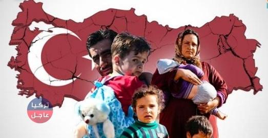 تركيا عاجل   الشائعات حول السوريين في تركيا  السلسلة كاملة    أخبار تركيا عاجل اليوم