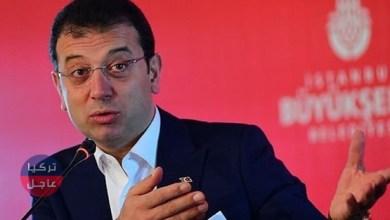 أكرم إمام اوغلو يتلاعب بأسعار المواصلات في إسطنبول ويخدع المواطنين