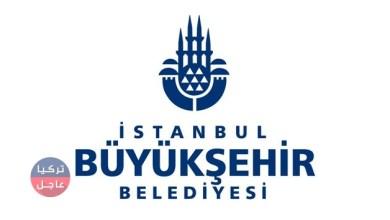 بيان تصدره بلدية إسطنبول حول دفن وفيات كورونا