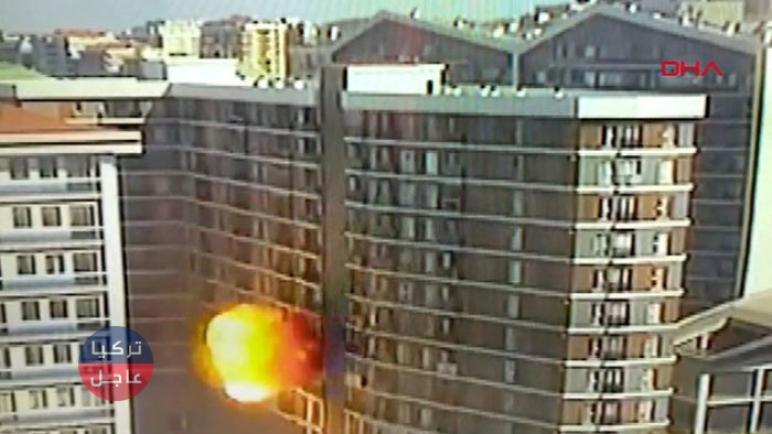 شاهد بالفيديو لحظة وقوع الإنفجار في أحد الأبنية في إسطنبول