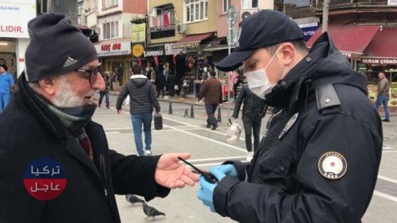 تعليمات جديدة ترسلها وزارة الداخلية للولايات التركية