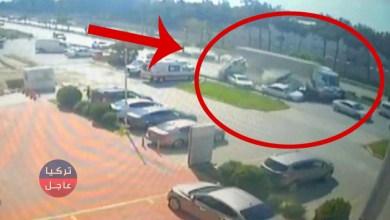 تركيا .. شاهد بالفيديو قتلى وجرحى في هاتاي إثر حادث سير مروع (فيديو)
