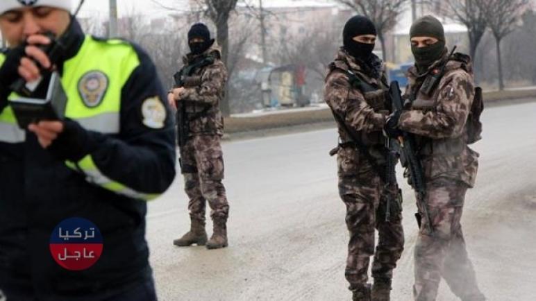 قرارات وإجراءات جديدة تخص ولاية تيكيرداغ شمال غربي تركيا