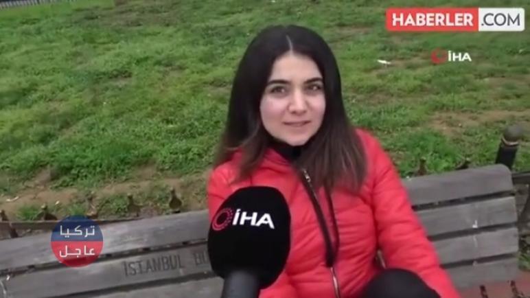 تركيا.. فتاة تركية تدفع ثلاث ألاف ليرة تركية بسبب شعورها بالضجر من الحجر الصحي