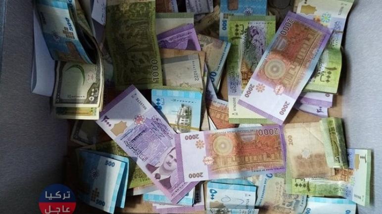 سعر صرف الليرة السورية اليوم الإثنين ثاني أيام عيد الفطر 2020