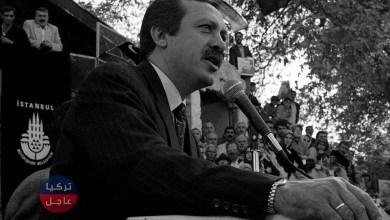 أردوغان ينشر صوراً له قبل 26 عاماً وهكذا بدت اسطنبول خلفه (صور)