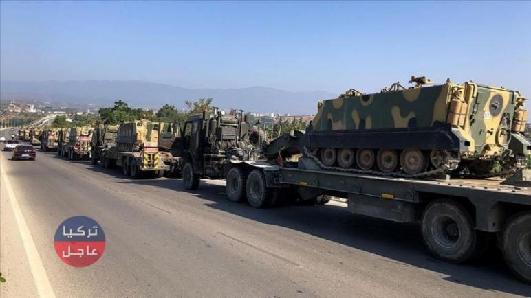 الجـ.ـيش التركي يدفـ.ـع بتعزيزات عسـ.ـكرية ضخـ.ـمة نحو إدلب .. هل ستبدأ معـ.ـركة قريباً؟!