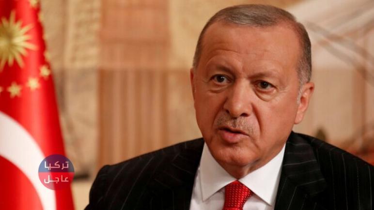 عاجل: أردوغان يعلن عن عطلة رسمية لجميع موظفي المؤسسات الحكومية