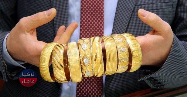 الذهب في تركيا يرتفع وإليكم نشرة الأسعار اليوم الأربعاء
