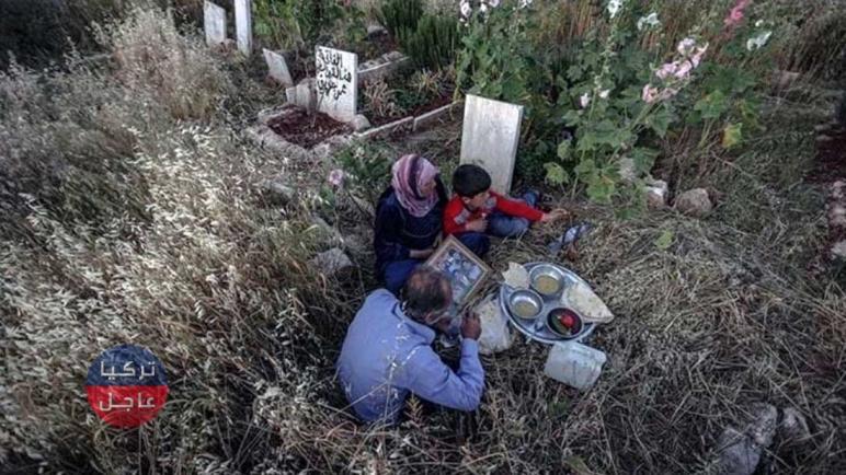 ما قصة العائلة السورية التي تفطر بين القبور؟