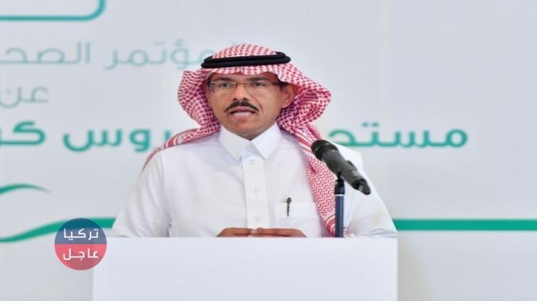 السعودية تعلن ارتفاع عدد الاصابات بكورونا وإليكم توزعهم في كل مدينة