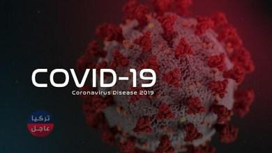 ظهور بؤرة جديدة لفيروس كورونا في كوريا الجنوبية وإليكم التفاصيل