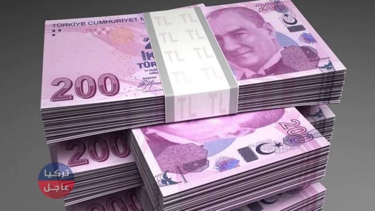 الليرة التركية ترتفع وإليكم نشرة الأسعار مع انطلاق اليوم الخميس