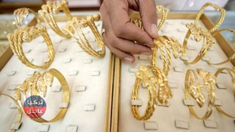 أسعار الذهب في سوريا مع انطلاق أول أيام شهر حزيران