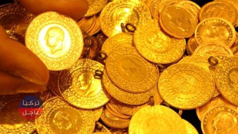 أسعار الذهب في تركيا اليوم السبت وسعر ليرة الذهب ونصف وربع الليرة