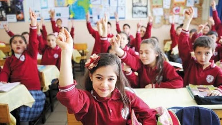 بيان هام تصدره وزارة التربية والتعليم التركية