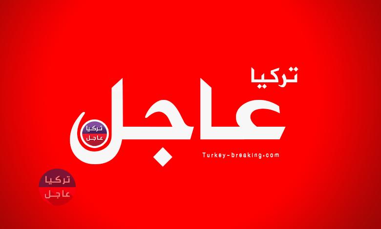 وزارة, الدفاع, التركية, تصدر, بياناً, هاماً, اليوم, الجمعة, 3/7/2020,