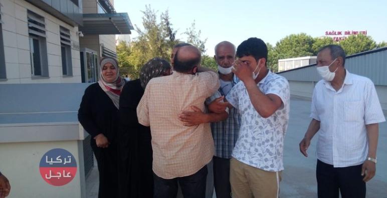 الكهرباء تتسبب بفاجعة لعائلة سورية في أنطاليا جنوبي تركيا
