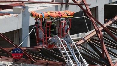 قتيل وجرحى في قسطموني شمالي تركيا بانهيار سقف لصالة رياضية