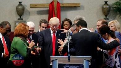 اكبر الداعمين لترامب .. الإنجيليون بدؤوا بسحب دعمهم لترامب فمن هم الإنجيليون؟!