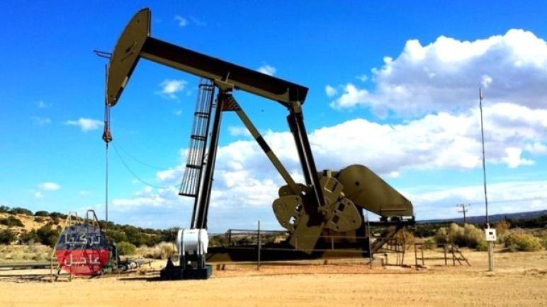 تركيا تبدأ بخطوة جديدة لتنقيب عن النفط في 5 ولايات تركية تعرف عليها