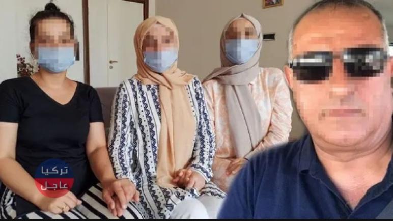رجل يغتصب بناته الثلاثة والمحكمة تصدر حكماً لا يُعقل بحقه