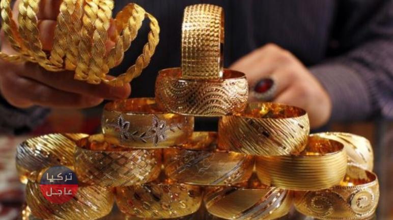 أسعار الذهب في تركيا تبدأ بالإرتفاع مع نهاية اليوم الإثنين وإليكم النشرة